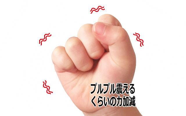 電気信号イメージング【1日目】
