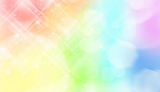 夢実現預金通帳の使い方【応用編】