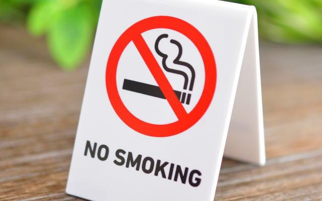 禁煙イメージ画像